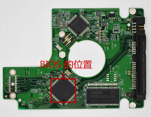 2060-701499-005- BIOS